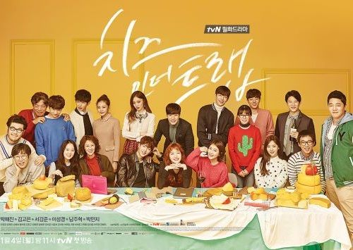 Drama Cheese in the Trap
