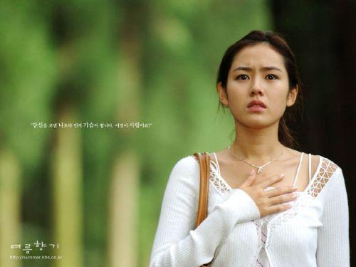Foto Cantik Son Ye-jin 17