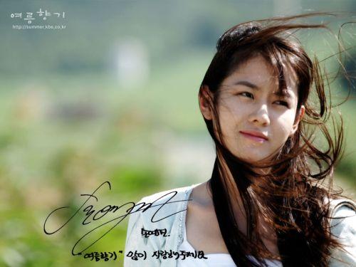 Foto Cantik Son Ye-jin 19