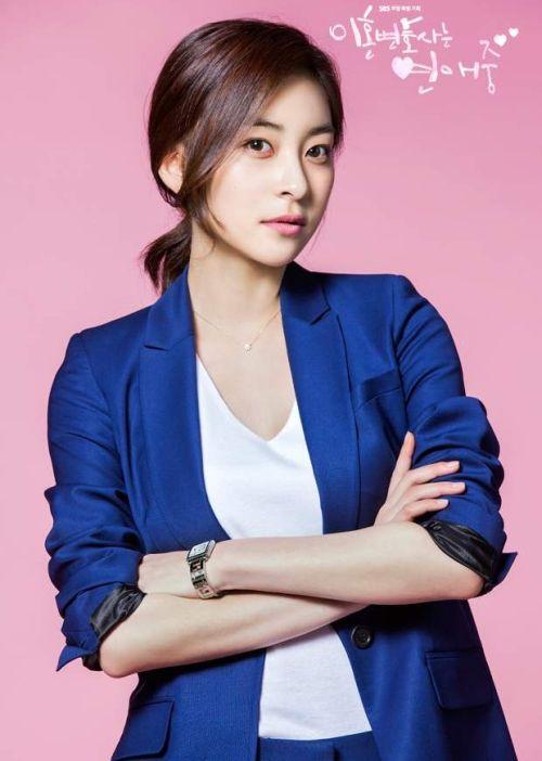 Foto Cantik Wang Ji-won 18