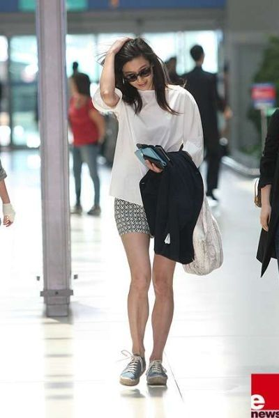 Gaya Airport Jun Ji-hyun