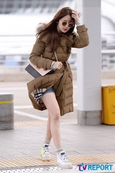 Gaya Airport Yoon Eun-hye