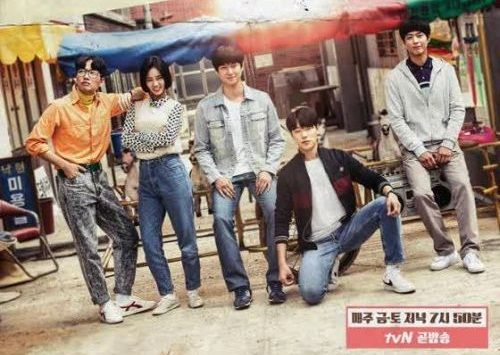 Poster Drama Reply 1988