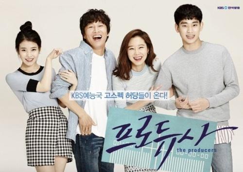 Drama KBS2