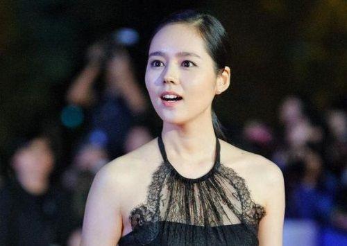 Foto Han Ga-in yang Cantik dan Imut 5