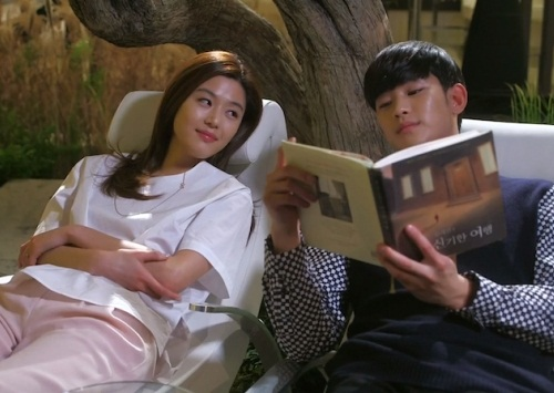 Do Min-joon dan Cheon Song-yi (You Who Came from the Stars) 1