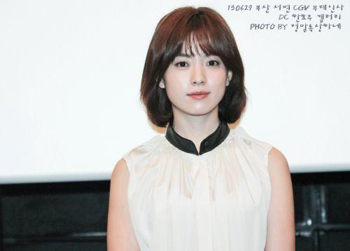 Foto Cantik Han Hyo-joo 17