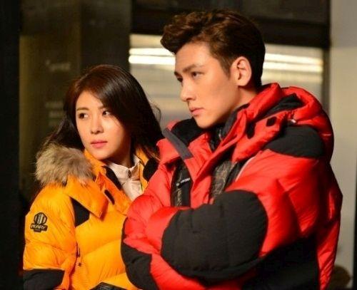 Ji Chang-wook Ha Ji-won 2