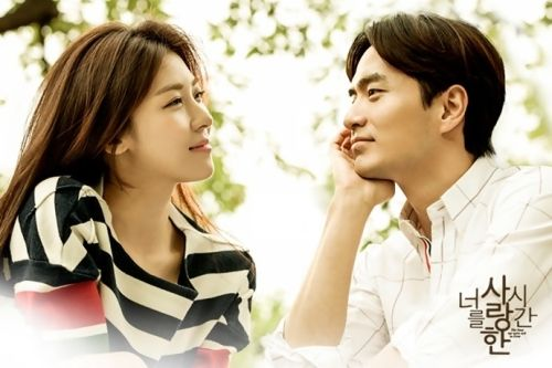 Lee Jin-wook Ha Ji-won 3