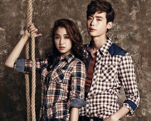 Lee Jong-suk Park Shin-hye 4