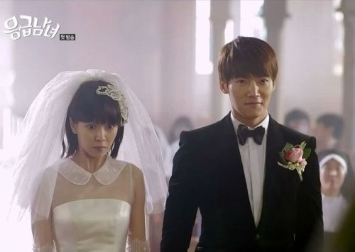 Oh Jin-hee dan Oh Chang-min (Emergency Couple) 2