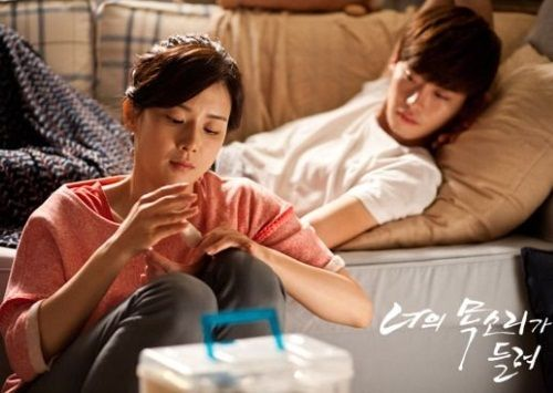 Park Soo-ha dan Jang Hye-sung (I Can Hear Your Voice) 3