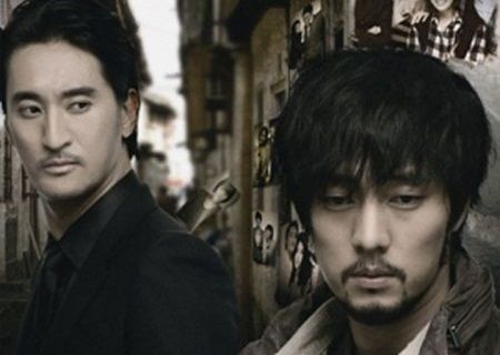 So Ji-sub ~ Cain and Abel