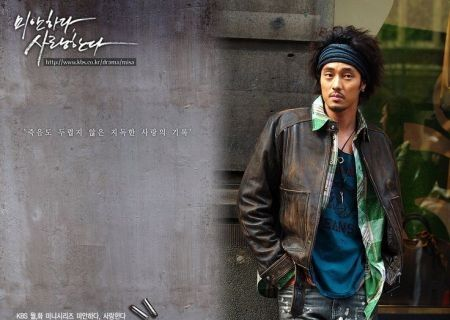 So Ji-sub ~ I'm Sorry, I Love You