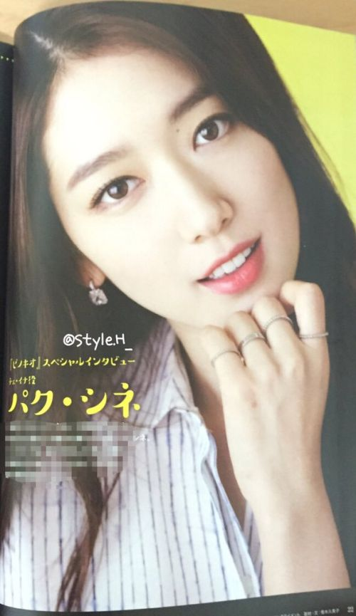 Foto Cantik Park Shin-hye Terbaru Tahun 2016 28
