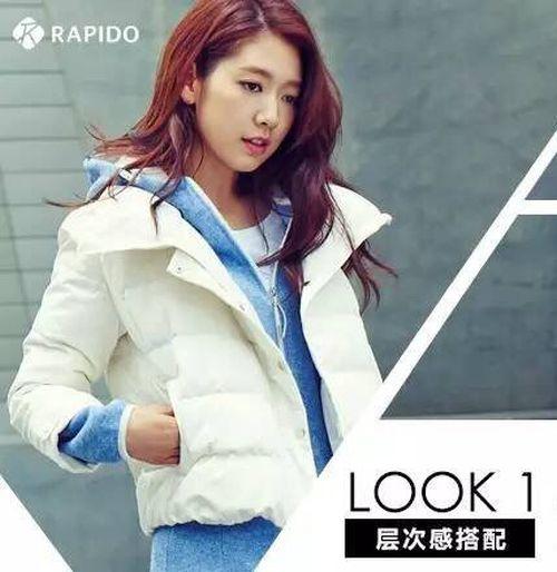 Foto Cantik Park Shin-hye Terbaru Tahun 2016 6
