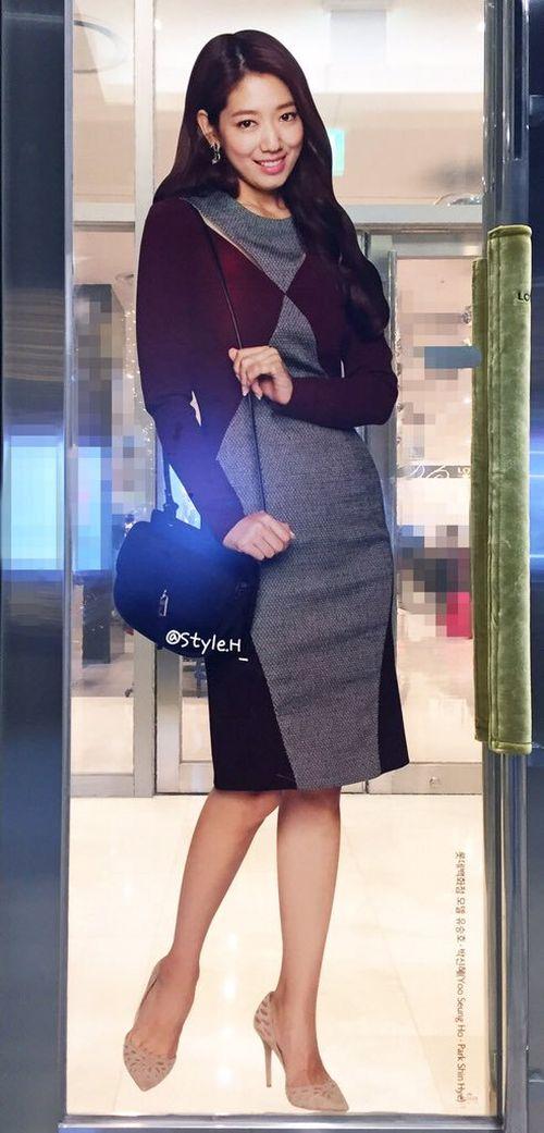 Foto Cantik Park Shin-hye Terbaru Tahun 2016 8