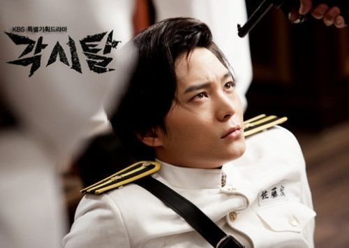 Joo Won dalam Bridal Mask
