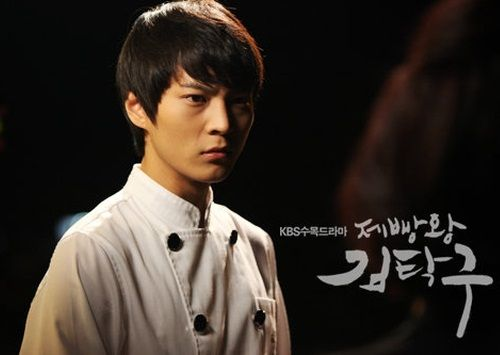 Joo Won dalam King of Baking, Kim Takgu