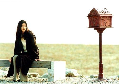 Jun Ji-hyun dalam II Mare