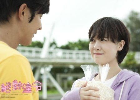 Ku Hye-sun dalam Absolute Darling