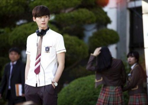Lee Jong-suk dalam I Can Hear Your Voice