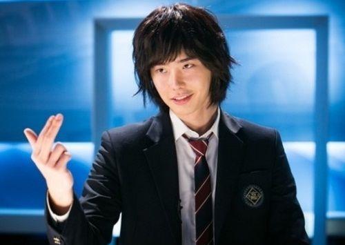 Lee Jong-suk SMA