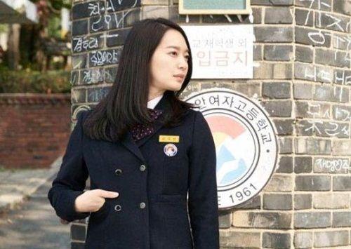 Shin Min-ah SMA
