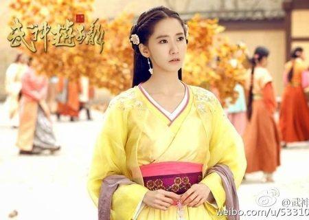 Yoona dalam God of War, Zhao Yun