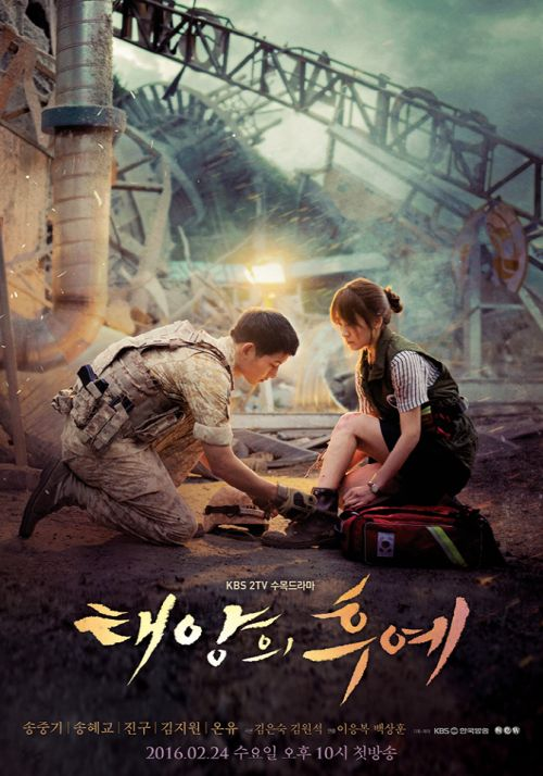 Foto Adegan Drama Descendants of the Sun 1