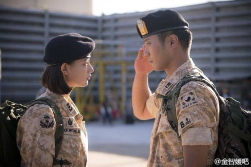 Foto Keren Sersan Mayor Seo Dae-young dalam DotS7