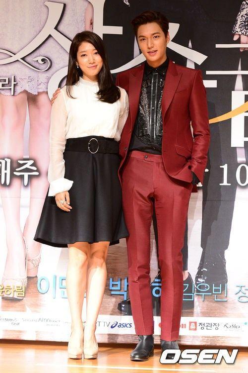 Foto Lee Min-ho dan Park Shin-hye5