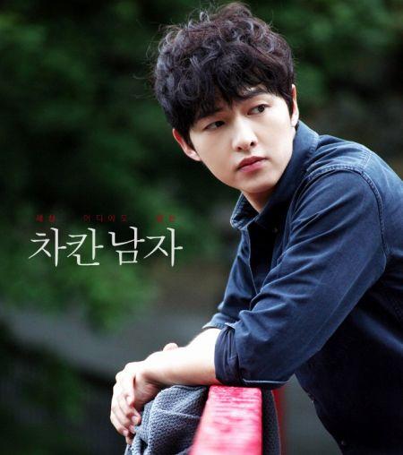 Foto Song Joong-ki Tampan 25