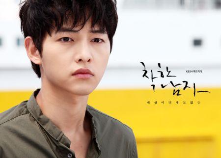 Foto Song Joong-ki Tampan 35