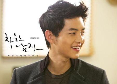 Foto Song Joong-ki Tampan 49