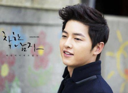 Foto Song Joong-ki Tampan 7