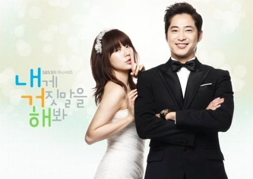 Kemesraan Kang Ji-hwan dan Yoon Eun-hye Lie to Me