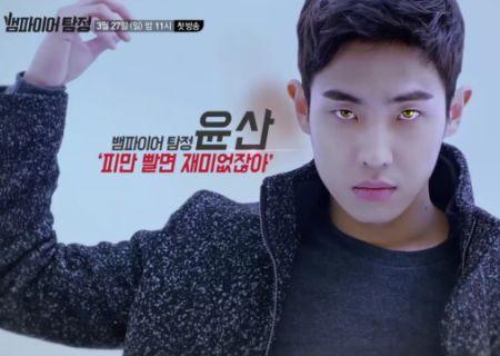 Lee Joon sebagai vampir