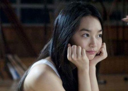 Shin Min-ah Gumiho