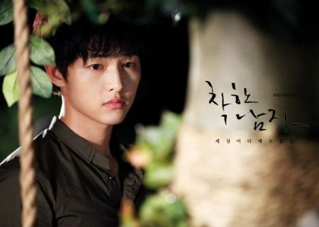 Song Joong-ki (The Innocent Man)