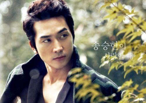 Aktor Korea Comeback