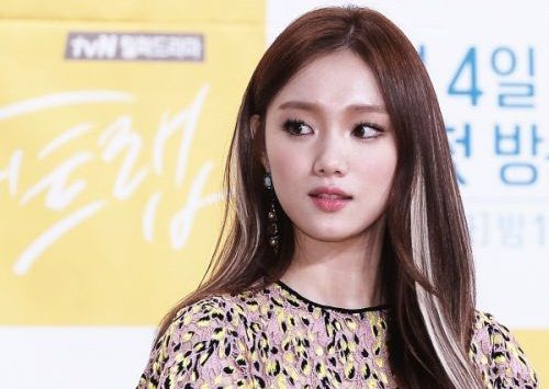 Foto Lee Sung-kyung2
