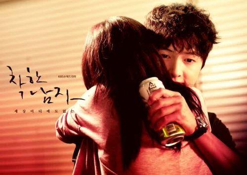Foto Mesra Song Joong-ki dan Moon Chae-won1