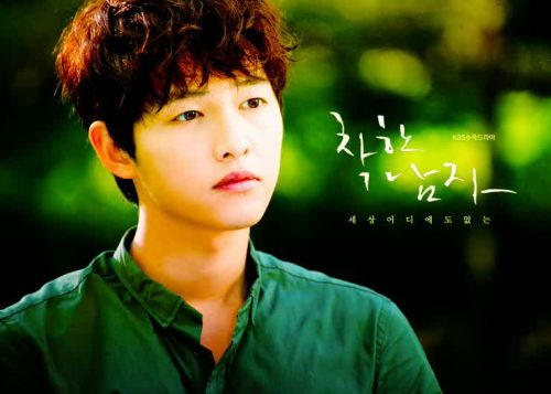 Foto Mesra Song Joong-ki dan Moon Chae-won6