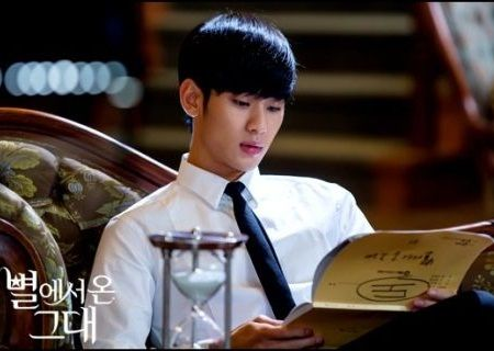 Kim Soo-hyun (My Love from the Star)