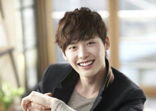 Lee Jong-suk Itu Keren