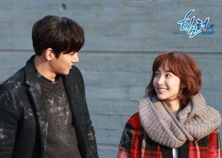 Park Min-young dan Ji Chang-wook