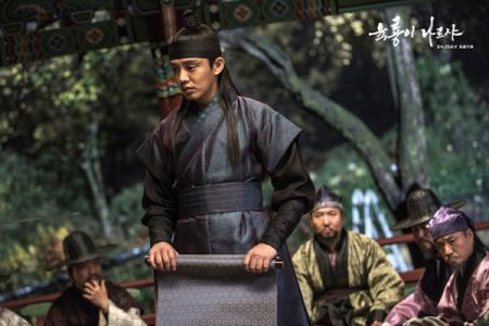 Six Flying Dragons10