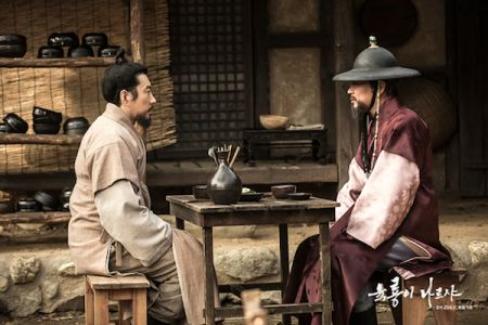 Six Flying Dragons17