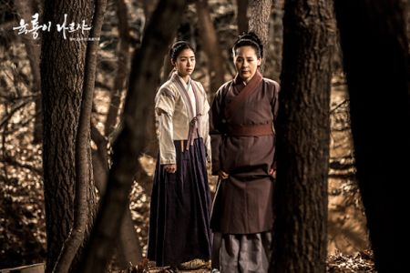 Six Flying Dragons20